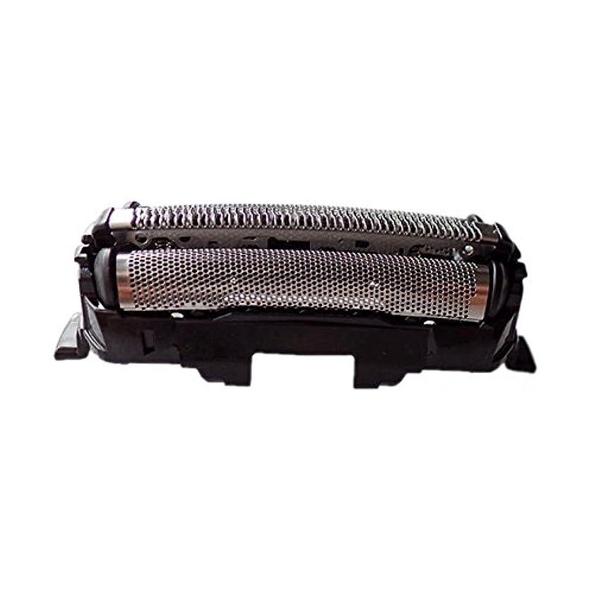 有益収縮砲兵Hzjundasi シェーバーパーツ 部品 外刃 ロータリー式シェーバー替刃 耐用 高質量 for Panasonic ES9087 ES8113 ES8116 ES-LT22/LT31