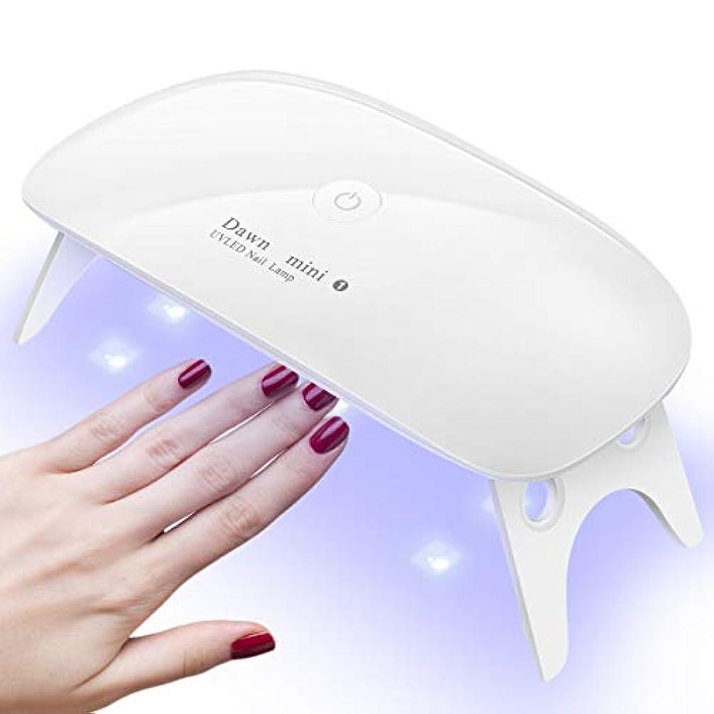 腸相互接続醜いLEDネイルドライヤー UVライト レジン用 硬化ライト タイマー設定可能 折りたたみ式手足とも使える UV と LEDダブルライト ジェルネイル と レジンクラフト用