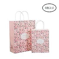 AKRI 紙袋 ハトロン紙袋 クラフトギフト紙袋 紙収納袋 小物入れ ギフト 贈り物 プレゼント 包装袋 緑 花柄(6枚入り)