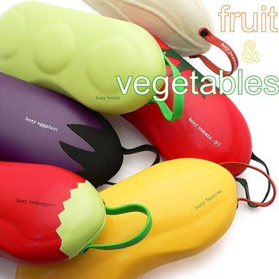 可愛らしい野菜と果物の形をしたメガネケース フルーツ&ベジタブルメガネケース BOXY BEANS