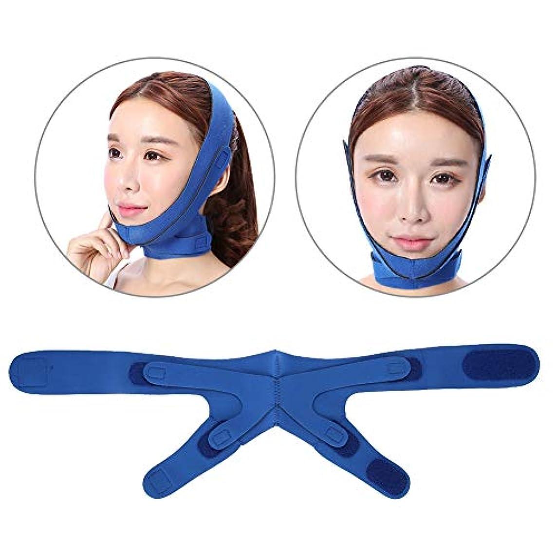 賢明なシャットバックVラインバンド首の圧縮の表面、反二重あごの 引き締まった肌の革紐の調節可能な引き締めの表面スキンケアの持ち上がる覆いのための持ち上がる表面ベルトの顔の細くのあごのマスク