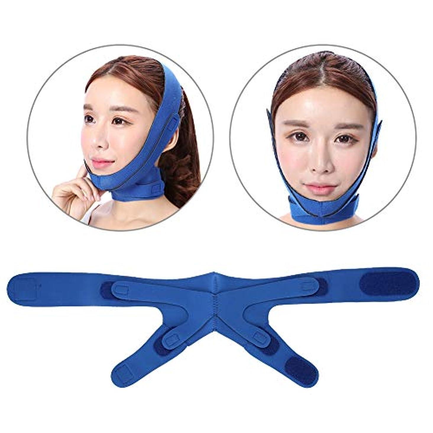くぼみアロング荒涼としたVラインバンド首の圧縮の表面、反二重あごの 引き締まった肌の革紐の調節可能な引き締めの表面スキンケアの持ち上がる覆いのための持ち上がる表面ベルトの顔の細くのあごのマスク