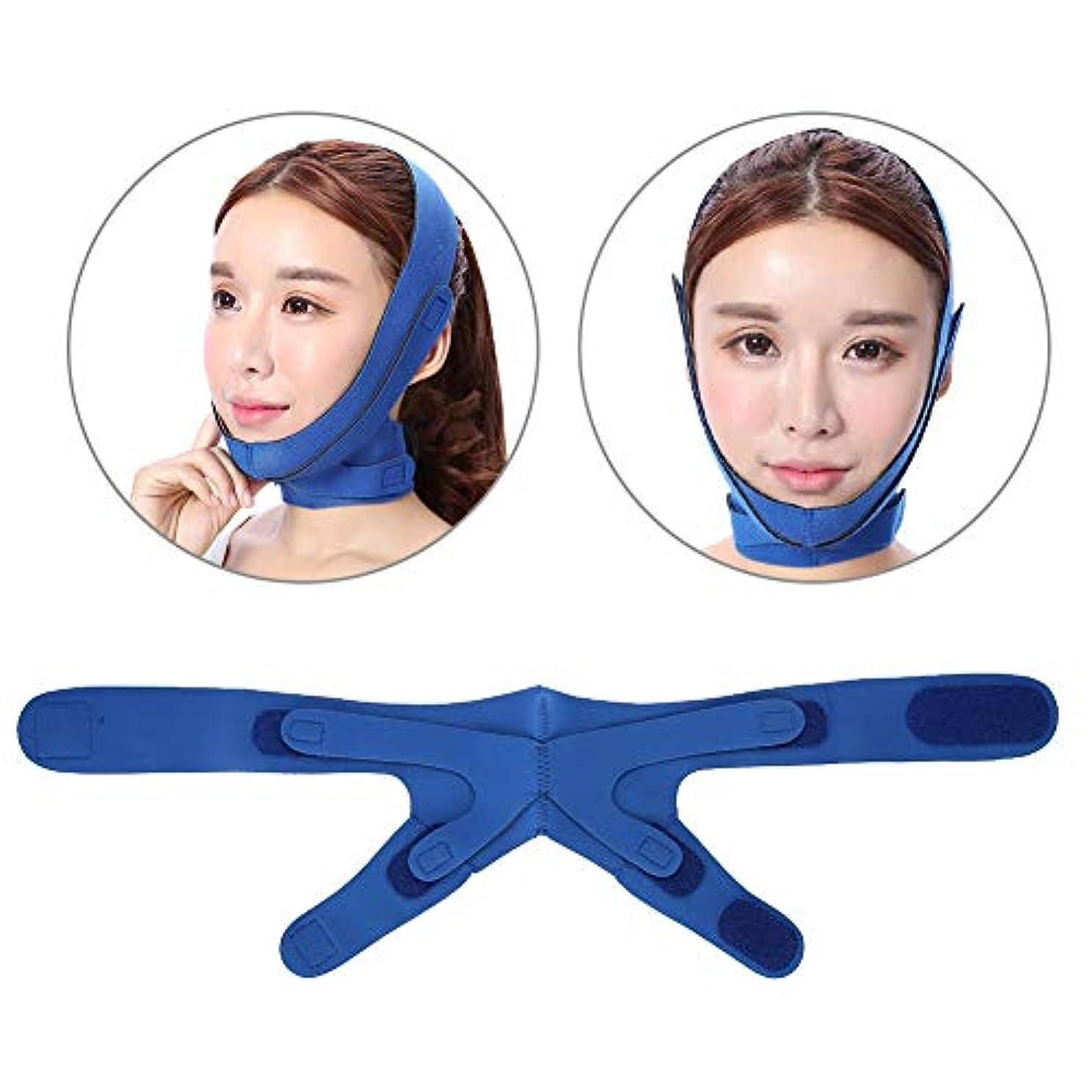 学校の先生知覚あいまいVラインバンド首の圧縮の表面、反二重あごの 引き締まった肌の革紐の調節可能な引き締めの表面スキンケアの持ち上がる覆いのための持ち上がる表面ベルトの顔の細くのあごのマスク