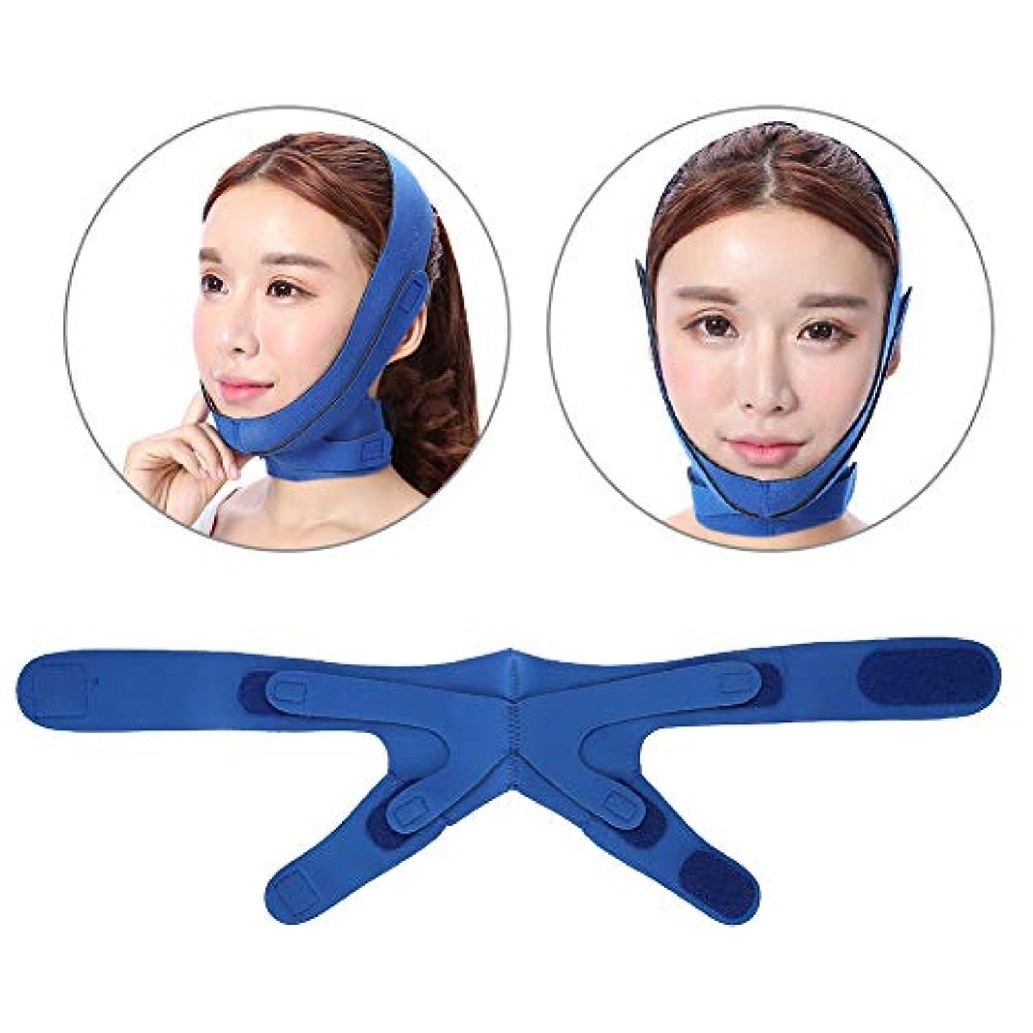 ただどっちでも支給Vラインバンド首の圧縮の表面、反二重あごの 引き締まった肌の革紐の調節可能な引き締めの表面スキンケアの持ち上がる覆いのための持ち上がる表面ベルトの顔の細くのあごのマスク