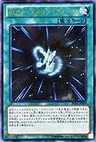 遊戯王 JOTL-JP059-UR 《RUM?ヌメロン・フォース》 Ultra