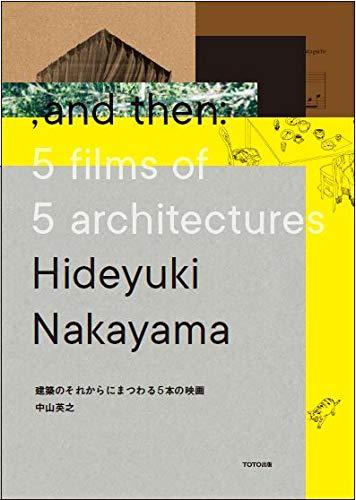 建築のそれからにまつわる5本の映画, and then: 5 films of 5 architectures