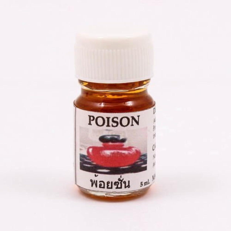 いたずらなマニュアルリアル6X Poison Aroma Fragrance Essential Oil 5ML. (cc) Diffuser Burner Therapy
