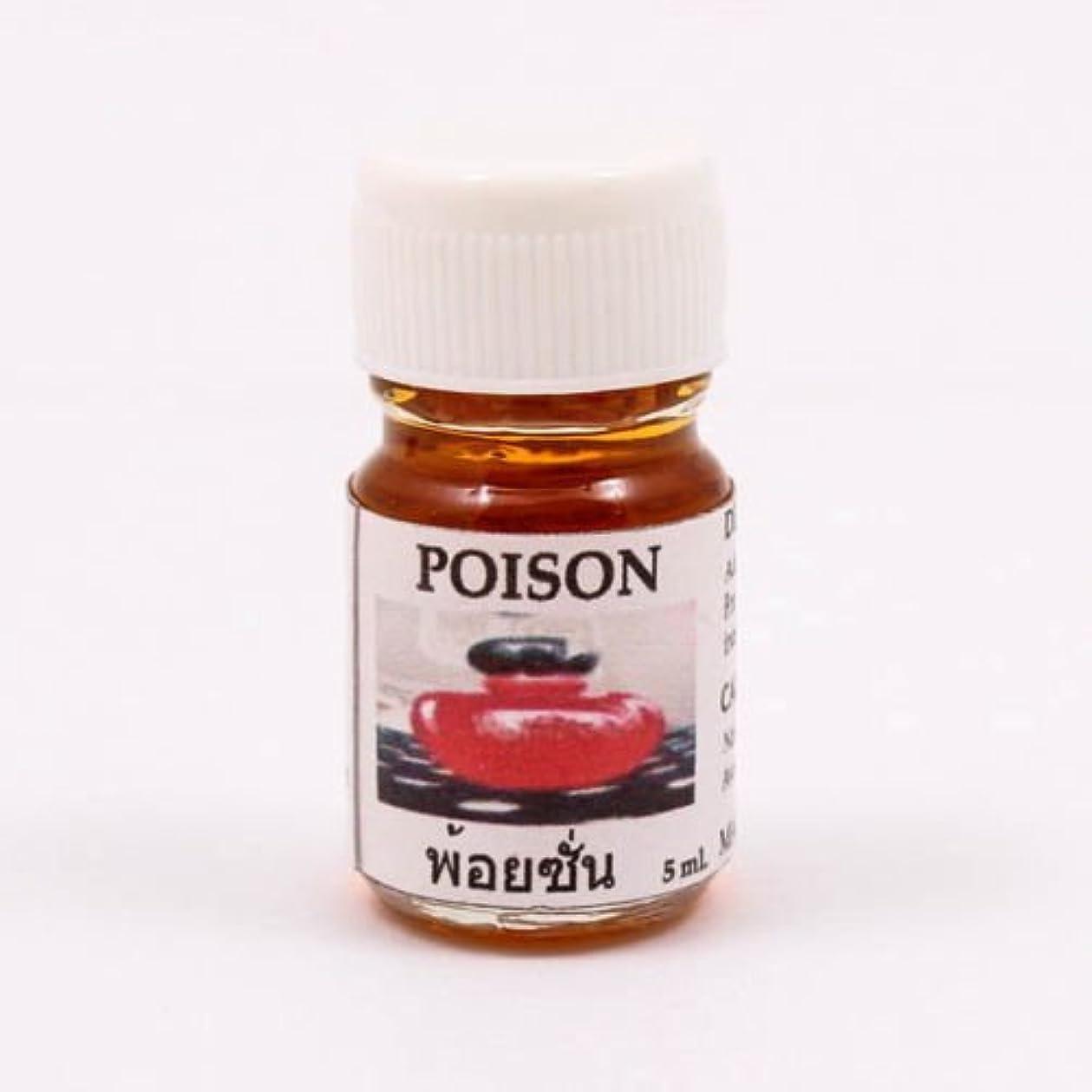 不十分な愚かレギュラー6X Poison Aroma Fragrance Essential Oil 5ML. (cc) Diffuser Burner Therapy