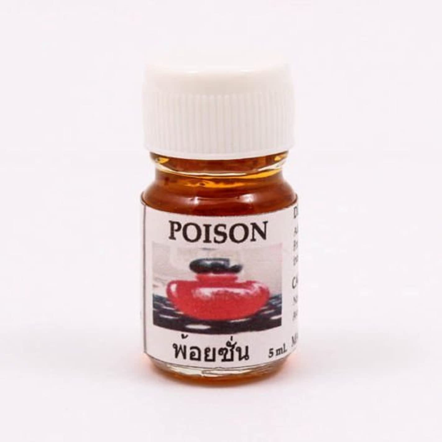 電圧気分が良いトレイ6X Poison Aroma Fragrance Essential Oil 5ML. (cc) Diffuser Burner Therapy