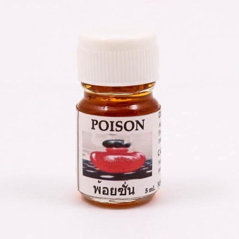 インチ家事冷酷な6X Poison Aroma Fragrance Essential Oil 5ML. (cc) Diffuser Burner Therapy
