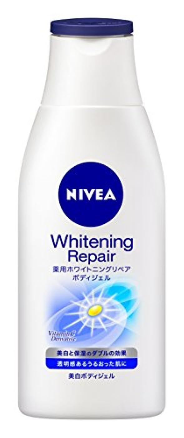 ニベア 薬用ホワイトニングリペアボディジェル