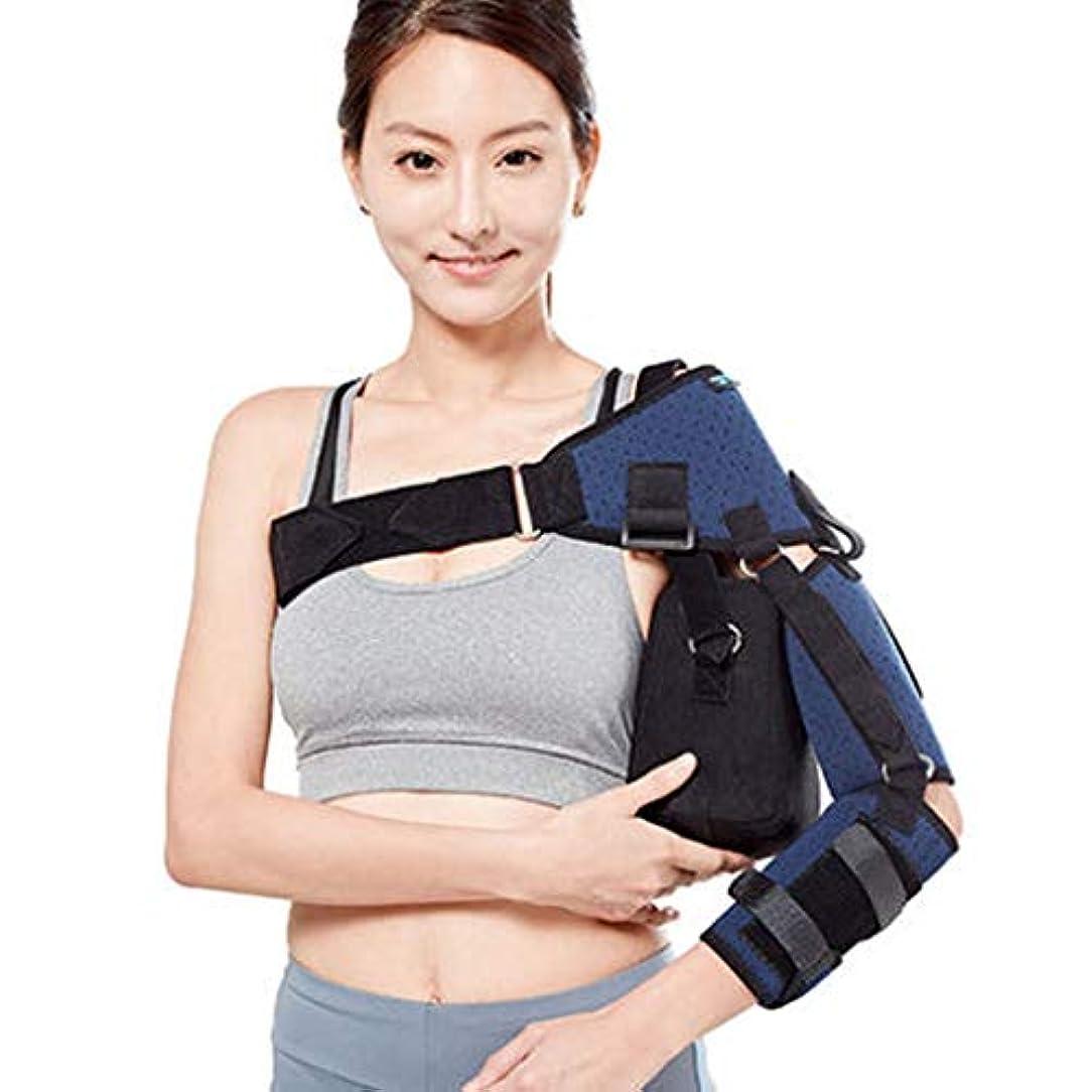 保険不従順椅子男性、女性、高齢者のための調節可能なアームカフ付き取り外し可能なショルダーサポートポケット