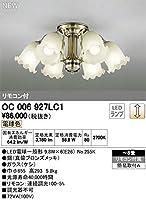 オーデリック/シャンデリア ~8畳 OC006927LC1