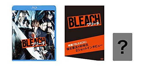【Amazon.co.jp限定】BLEACH (先着予約購入者特典 キャラクタートレーディングカード/Amazon.co.jp限定 映像特典Disc1枚付) [Blu-ray]