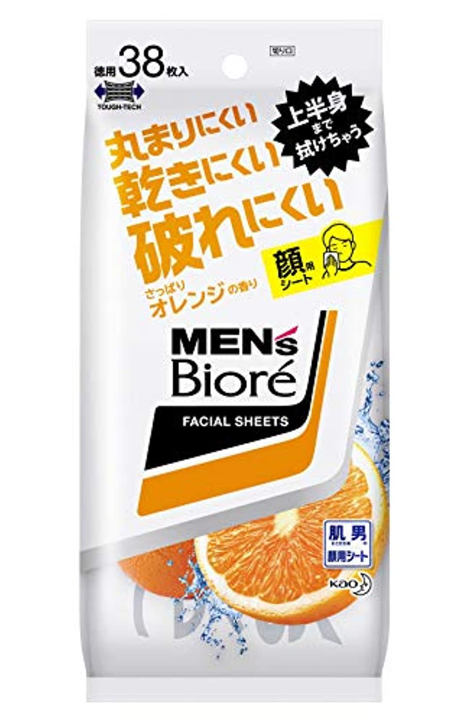 追い付く範囲愚かメンズビオレ 洗顔シート さっぱりオレンジの香り <卓上タイプ> 38枚入