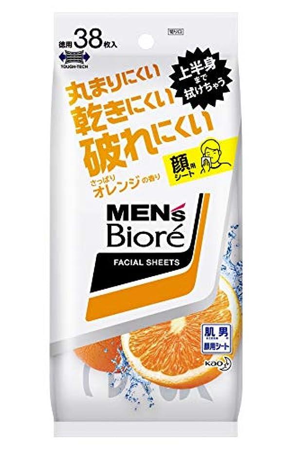 遠え虫を数えるバーチャルメンズビオレ 洗顔シート さっぱりオレンジの香り <卓上タイプ> 38枚入