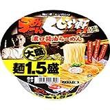 サッポロ一番 名店の味 くじら軒 濃口醤油らーめん 麺1.5盛 1ケース(12食入)