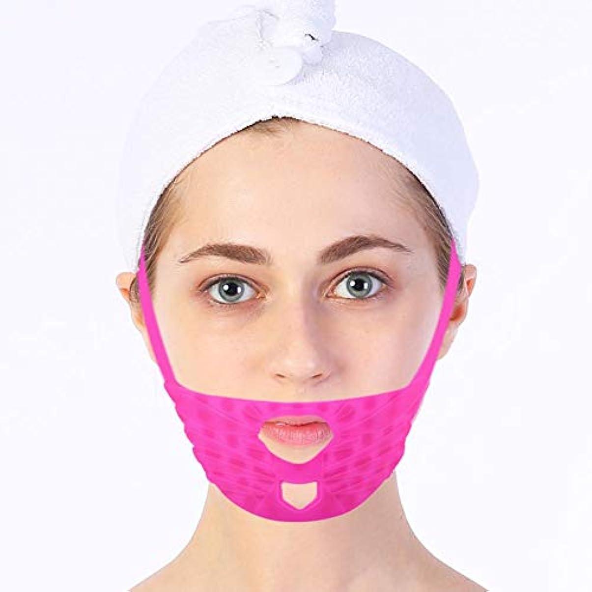 病気だと思う警察化石Semmeフェイシャルリフティング引き締め痩身マスク、マッサージフェイスシリコン包帯Vラインマスク首の圧縮二重あご、変更ダブルチェーンマスク引き締まった肌を減らす