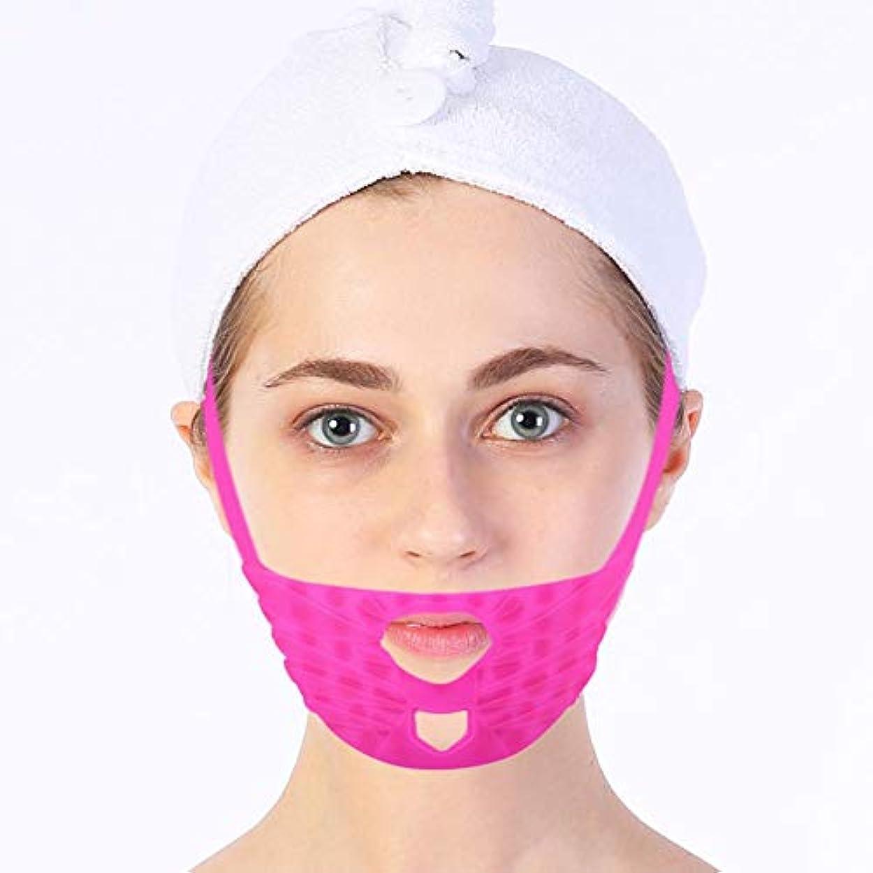 やるもっともらしいうなり声Semmeフェイシャルリフティング引き締め痩身マスク、マッサージフェイスシリコン包帯Vラインマスク首の圧縮二重あご、変更ダブルチェーンマスク引き締まった肌を減らす