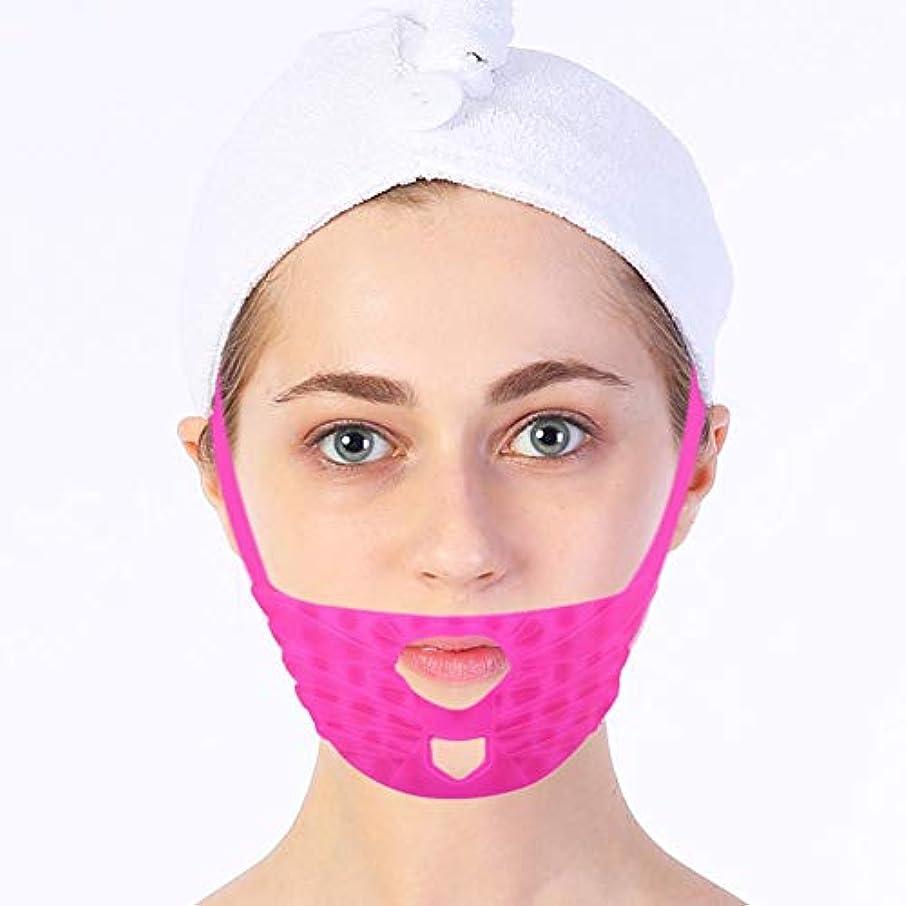 回転させるはさみコーデリアSemmeフェイシャルリフティング引き締め痩身マスク、マッサージフェイスシリコン包帯Vラインマスク首の圧縮二重あご、変更ダブルチェーンマスク引き締まった肌を減らす