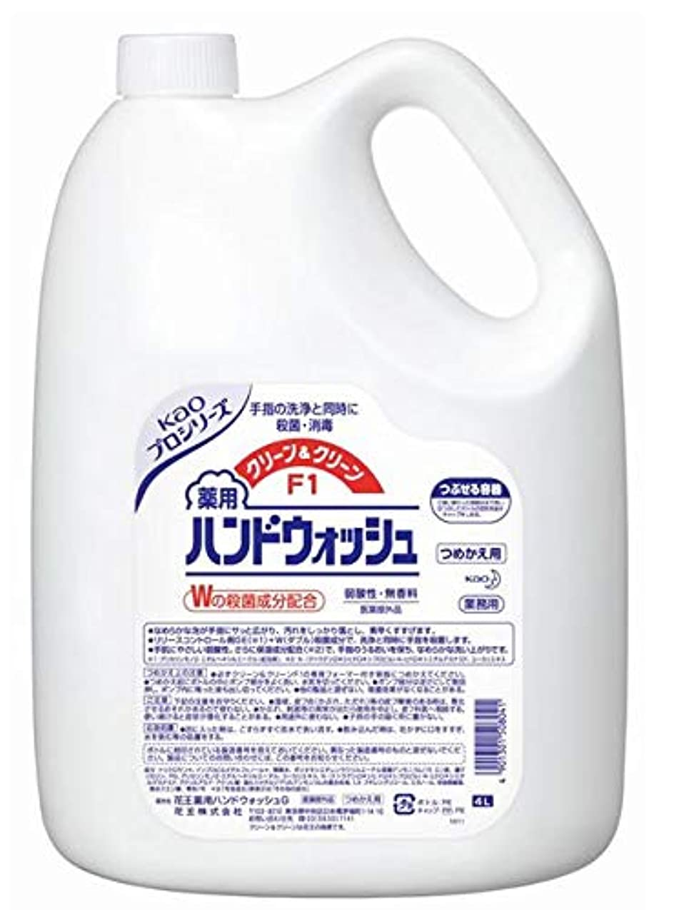 くま慣習誘う花王 クリーン&クリーンF1 薬用ハンドウォッシュ 4リットル 3缶セット