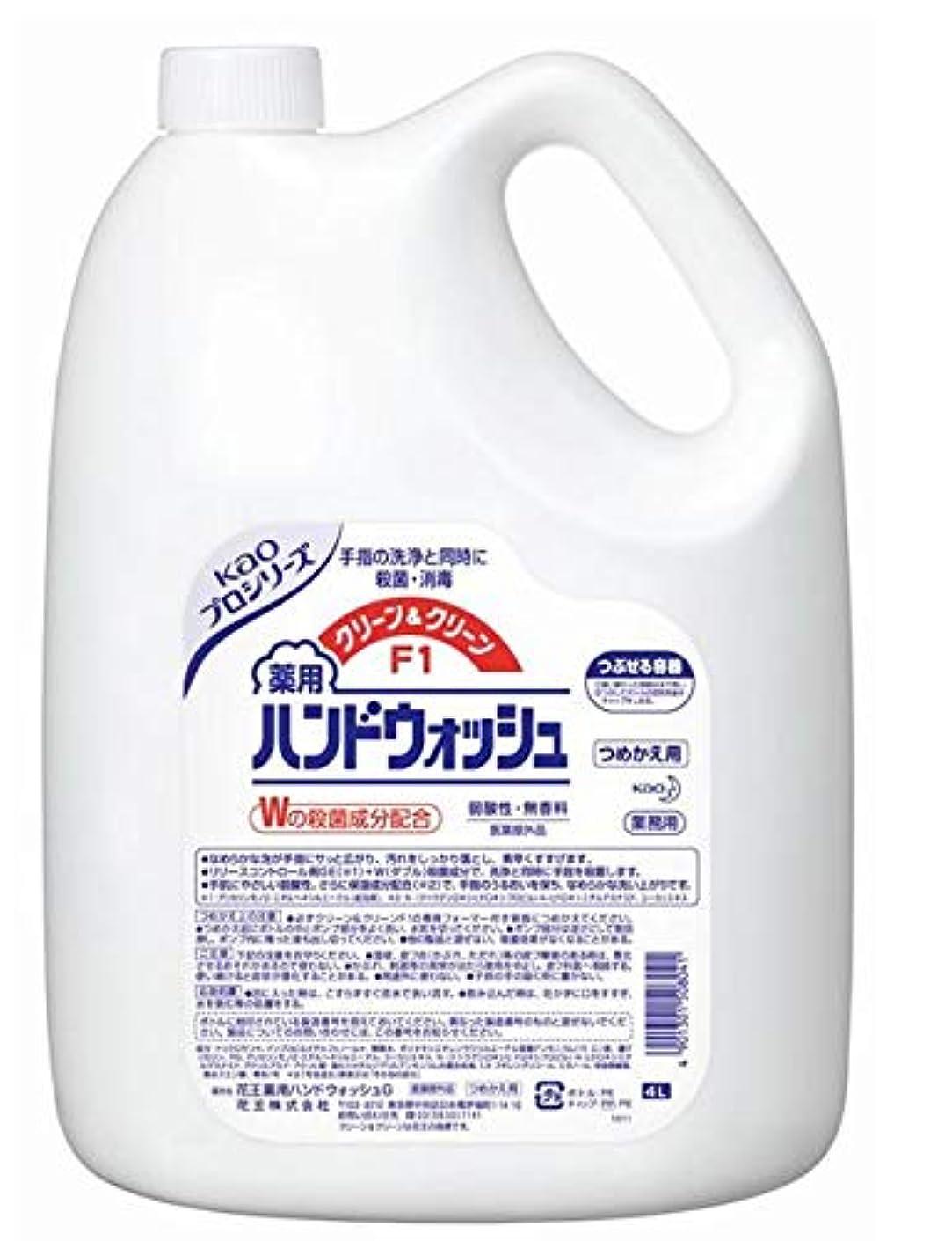 上に築きます安心させる石鹸花王 クリーン&クリーンF1 薬用ハンドウォッシュ 4リットル 3缶セット
