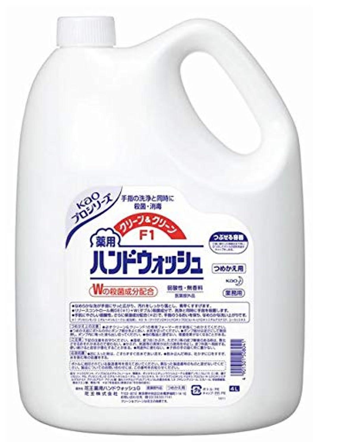 伝染性推進力鯨花王 クリーン&クリーンF1 薬用ハンドウォッシュ 4リットル 3缶セット