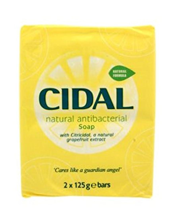 苛性なぜ順番殺石鹸ツインパック (Cidal) (x2) - Cidal Soap Twin Pack (Pack of 2) [並行輸入品]