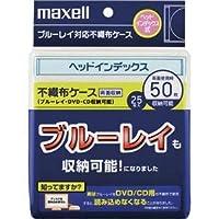 (まとめ)マクセル 不織布ケース インデックス式両面収納 ホワイト FBDI-25WH 1パック(25枚)【×10セット】
