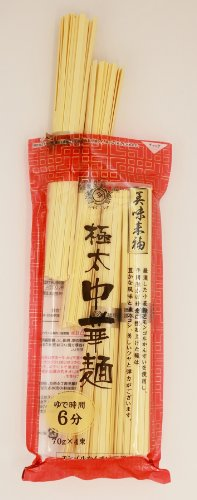 『極太中華麺 (チャック付) 280g×2袋』の2枚目の画像