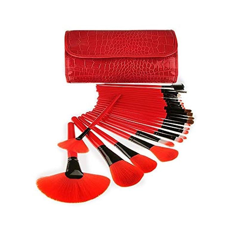 トレイル風景評価CHANGYUXINTAI-HUAZHUANGSHUA 旅行を容易にするための混合基礎ブラシのための24本の化粧ブラシのセット。 (Color : Red)