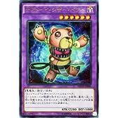遊戯王 NECH-JP046-UR 《デストーイ・シザー・ベアー》 Ultra