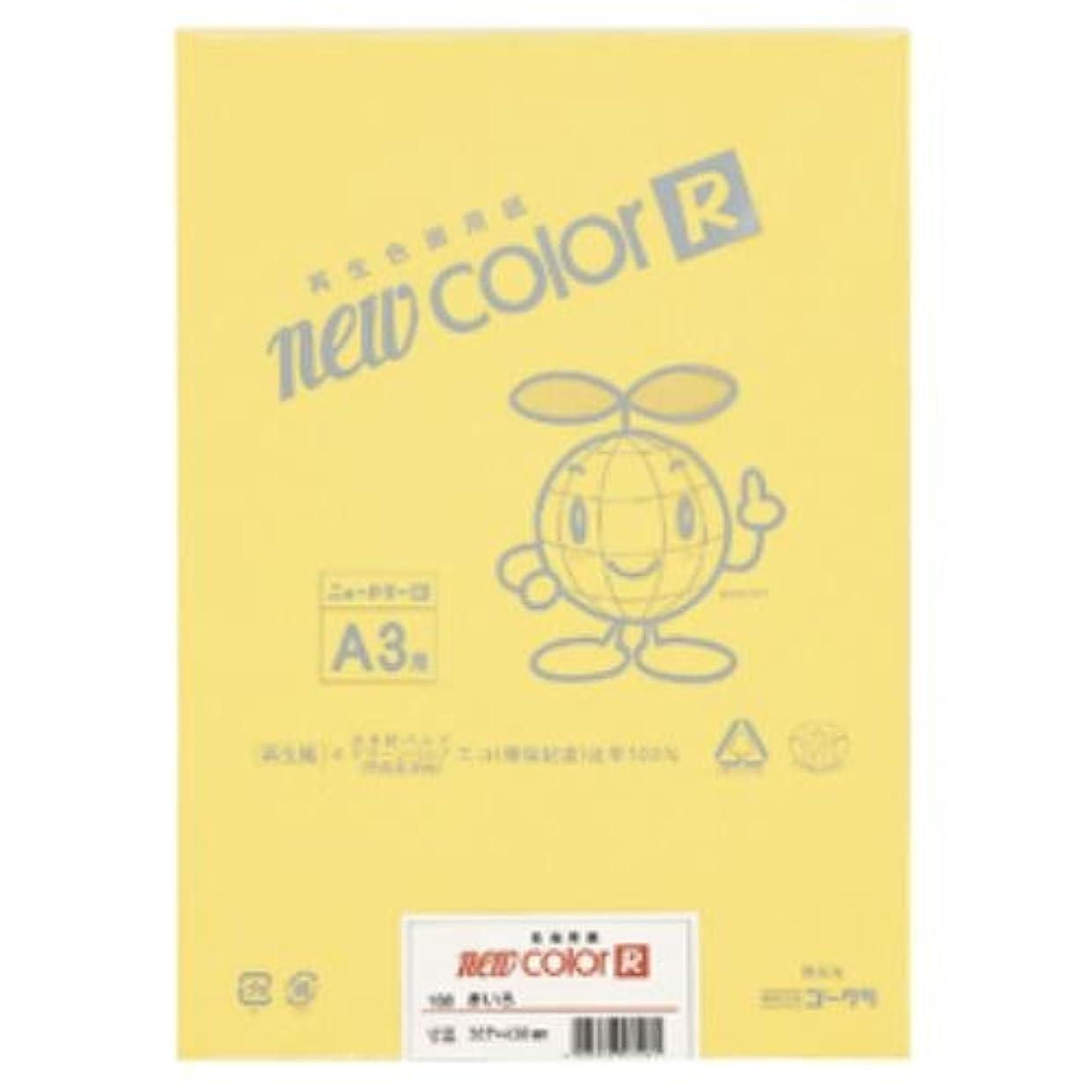 縫うリボンまたはニューカラーA3ノビ10枚あかねいろ 190-006