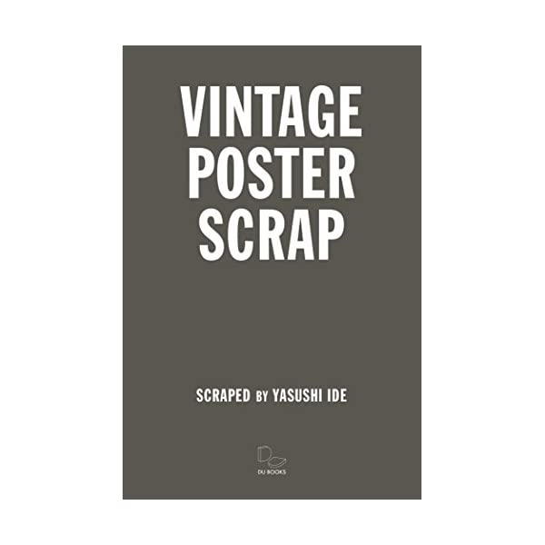 VINTAGE POSTER SCRAP ヴィン...の商品画像
