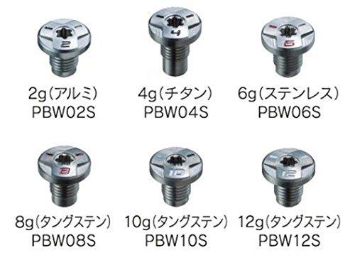 ブリヂストン BRIDGESTONE GOLF Adjustable Cartridge ウェイト 単品 (10g(タングステン))