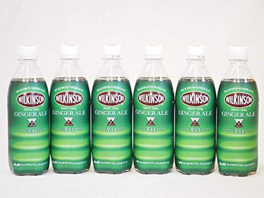 部分ピンモジュールアサヒ飲料 ウィルキンソン ジンジャエール(辛口) 炭酸水 WILKINSON l 500ml×15本