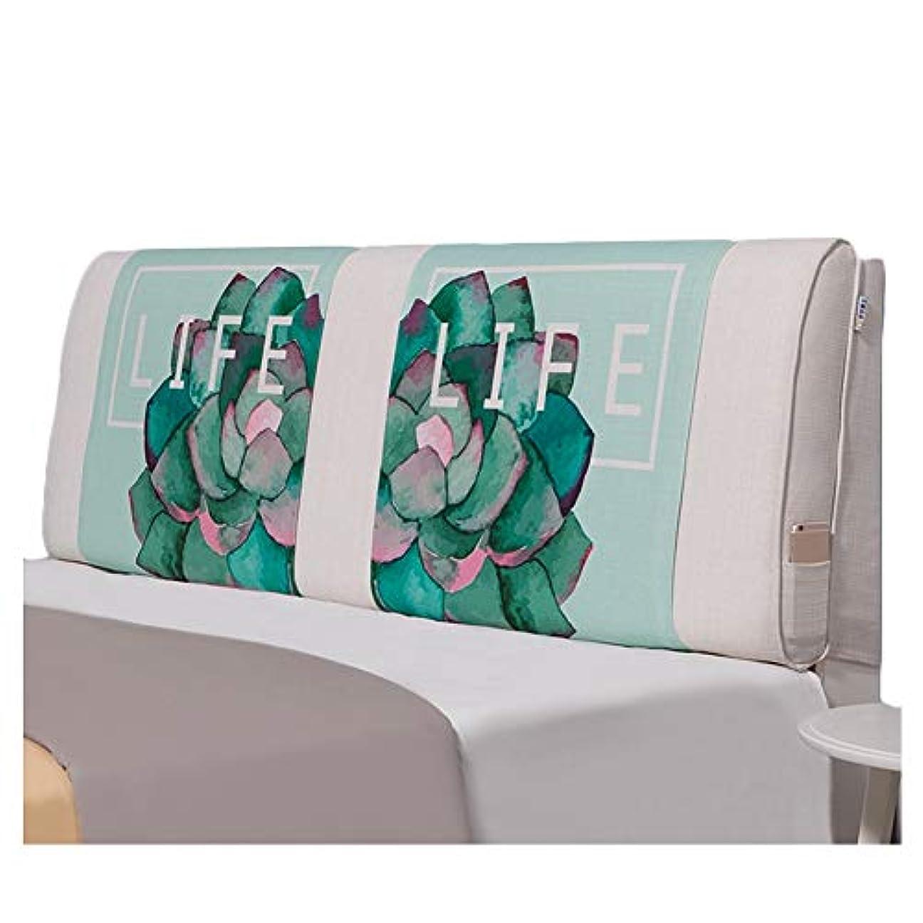 もし癒す言い訳KKCF ヘッドボードクッションソフトケースバックレスト快適ウォッシャブルホーム亜麻 、6色 、6サイズ (色 : B, サイズ さいず : Length 180cm)