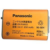 Panasonic 増設子機用コードレス子機用電池パック KX-FAN51 (2個セット)