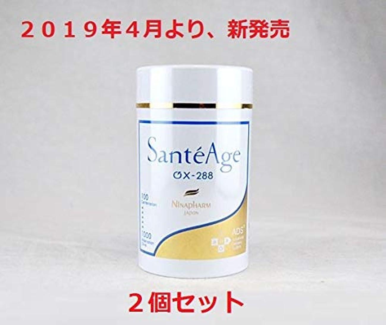 脇に誇張恐怖症2個セット【ゴールドパッケージ】サンテアージュOX  ニナファーム