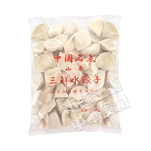 人気商品特売中!!!中国名点山東蝦水餃子(えび・海老入りモチ...