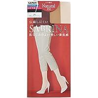 (グンゼ)GUNZE SABRINA Natural fit(サブリナ ナチュラルフィット)ひざ下丈ショートストッキング〈同色3足組〉