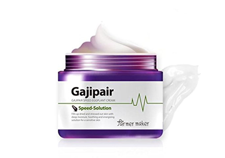 想像する霊崇拝しますFarmer maker Gajipair Speed Eggplant Cream 70ml/ファーマーメイカー ガジペア(ナスペア) スピード エッグプラント クリーム 70ml [並行輸入品]