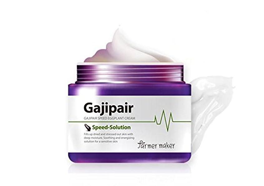 ピットアクロバット太字Farmer maker Gajipair Speed Eggplant Cream 70ml/ファーマーメイカー ガジペア(ナスペア) スピード エッグプラント クリーム 70ml [並行輸入品]