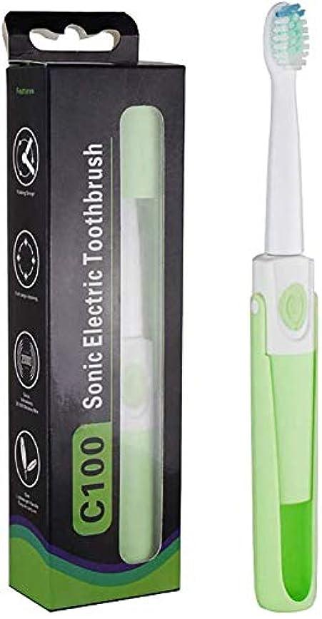 東頂点不合格ソニック電動歯ブラシポータブルプロの電動ホワイトニング歯ブラシ、充電する必要はありません、緑を折りたたみ Alysays