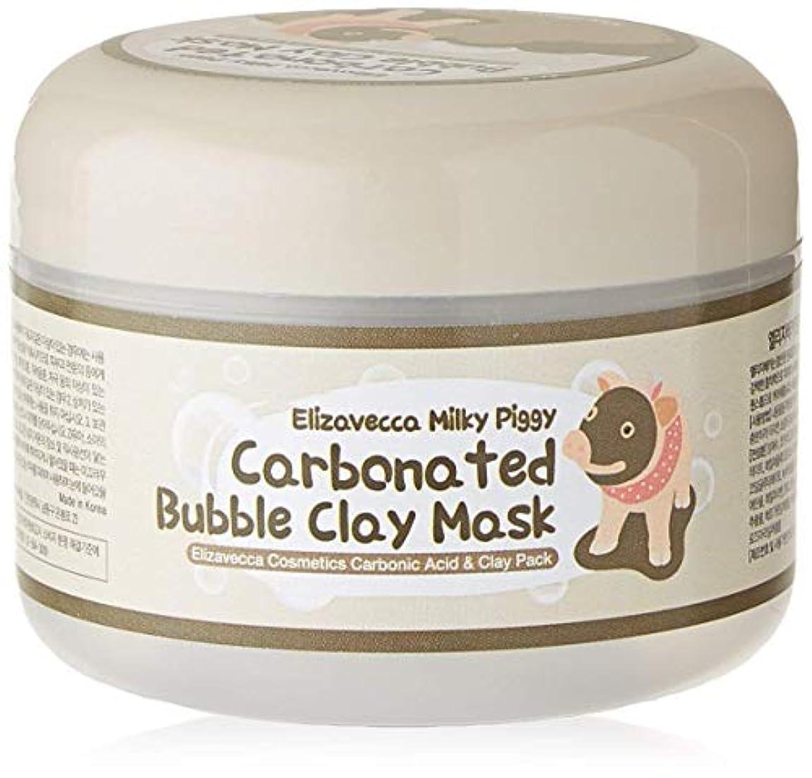 チチカカ湖リングレットぜいたくElizavecca Milky Piggy Carbonated Bubble Clay Mask 100g