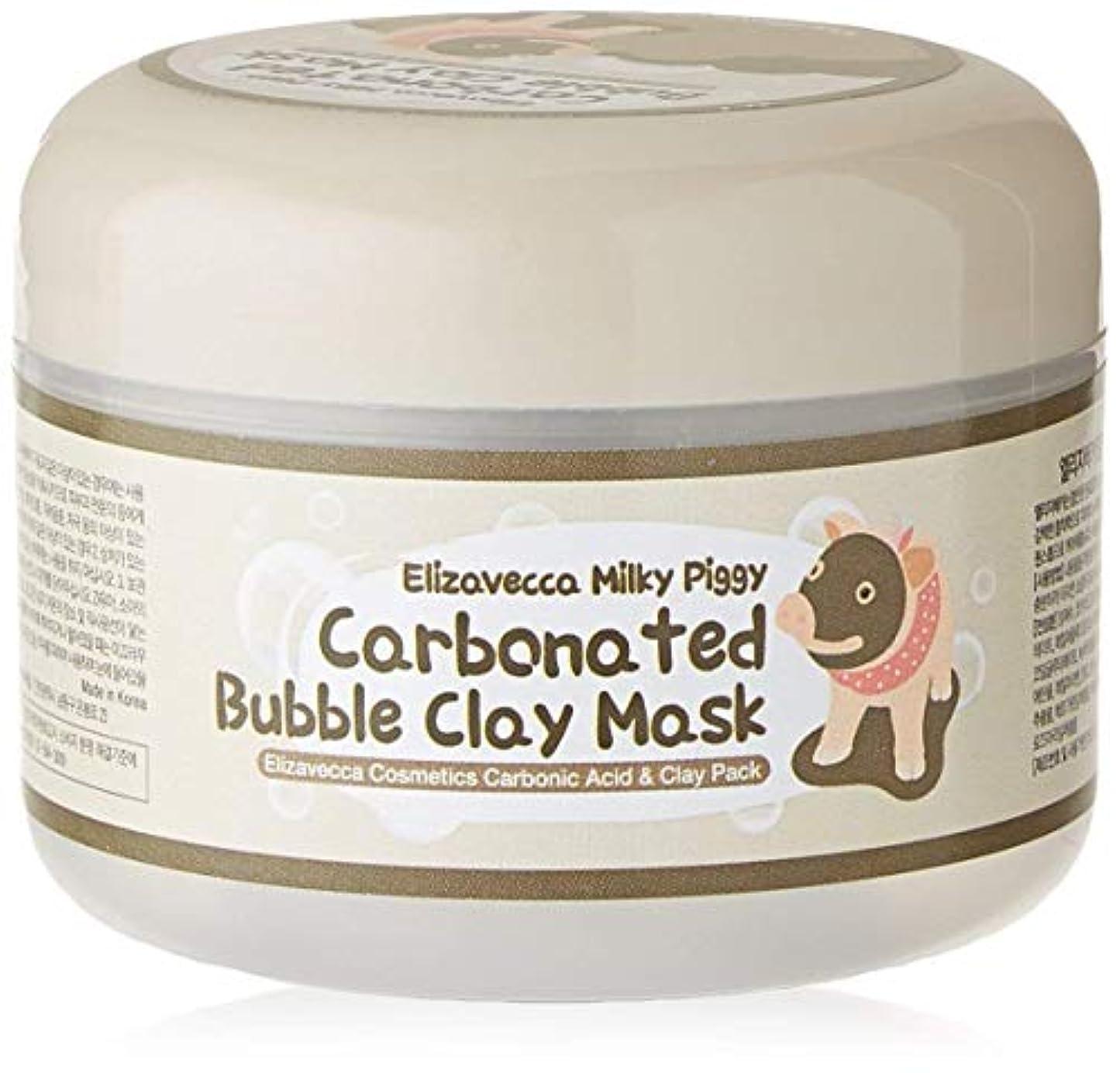 トリム成人期可能Elizavecca Milky Piggy Carbonated Bubble Clay Mask 100g