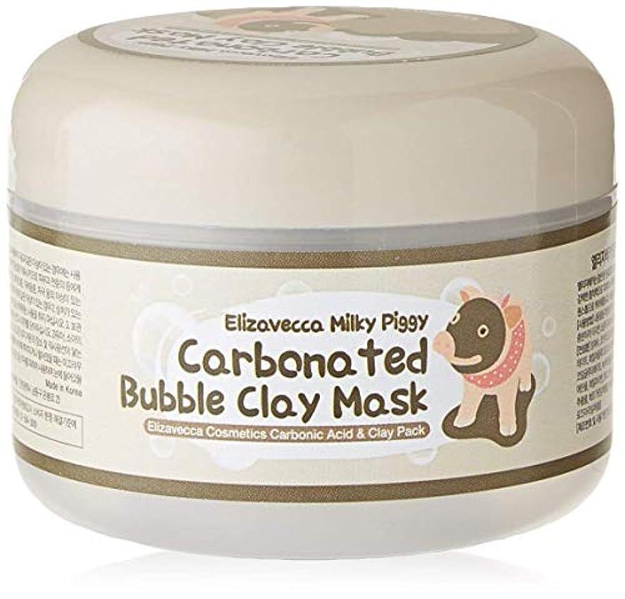 ダブル留まるオーナーElizavecca Milky Piggy Carbonated Bubble Clay Mask 100g