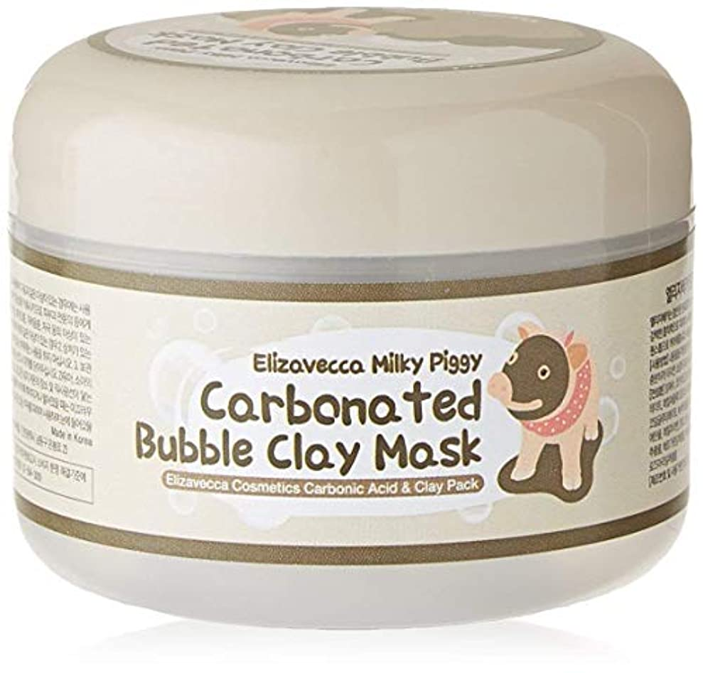 オゾン表向き飢饉Elizavecca Milky Piggy Carbonated Bubble Clay Mask 100g