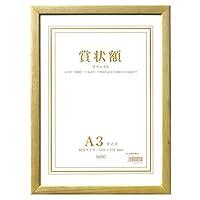 SEKISEI 額縁 セリオ 木製賞状額 ナチュラル A3 木製 SRO-1087SRO-1087-00
