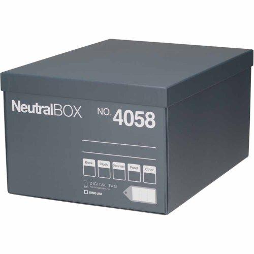 キングジム『ニュートラルボックス XL』